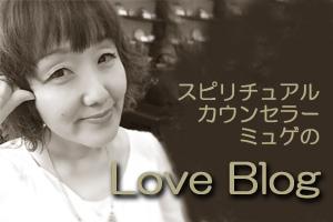 blog_bner